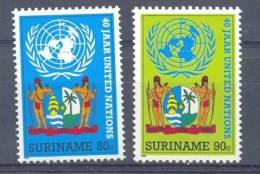 Mwb0453 40 JARIG BESTAAN VERENIGDE NATIES VN UNITED NATIONS SURINAME 1985 PF/MNH  VANAF1EURO