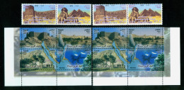 EGYPT / RARE VARIETY / TOURISM / DIPLOMATIC RELATIONS WITH AZERBAIJAN / MNH / VF - Nuovi