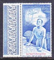 FRENCH  GUIANA   CB 4    **    VICHY - French Guiana (1886-1949)