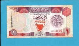BAHRAIN - 1 DINAR - L. 1973 ( 1993 )- Pick 13 - Bahrain MONETARY AGENCY - 2 Scans - Bahreïn