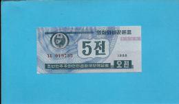 KOREA, NORTH - 5 CHON - 1988 - P 24 - UNC. - For CAPITALIST Visitors - 2 Scans - Corée Du Nord
