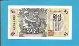 KOREA, NORTH - 10 WON - 1947 - P 10A.b - UNC. - 2 Scans - Korea, Noord