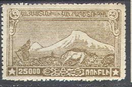 M1886 Defins Great Russia Civil War Mountains Ararat 1921 Armenia 1v MOG ** 12ME - Armenia