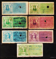 INDIAN STATES REWA 7 DIFFERENT COURT FEE REVENUE FISCAL OLD RARE USED STAMPS #D5 - India