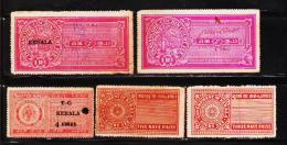 INDIAN STATES TRAVANCORE / KERALA 5 DIFFERENT COURT FEE REVENUE FISCAL OLD RARE USED STAMPS #D5 - Dhar