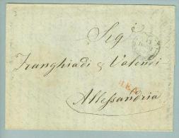 Ägypten Syra Griechische Post Nach Alexandria 1855-01-13 - Égypte