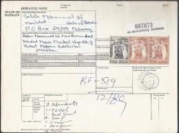Bahrain 1976-80 Sheik Isa 3d Buff & Brn Scott # 240, 1d 50% Off Catalogue Value Bahrain Parcel Receipt Cover Sent To Pak - Bahrain (1965-...)