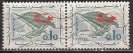 Algeria, 1963 - 10c Flag, Rifle, Olive Branch, Coppia - Nr.297 Usato° - Algeria (1962-...)