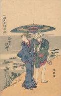 ASIE - JAPON - JAPAN - Jolie Carte Fantaisie Illustrée Couple Japonais - The SHIMBI SHOIN - TOKYO - Tokio