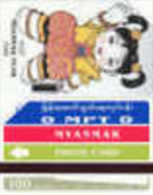 MYAN MAR BIRMANIE POUPEE VISIT 1996 100U UT
