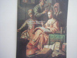 Grenada Grenadines-Art-Painting-R Ijks Museum - Museen