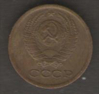 RUSSIA 1 KOPEK 1974 - Russia