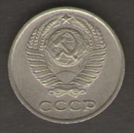 RUSSIA 10 KOPEKS 1973 - Russia
