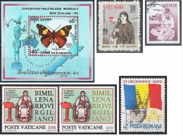 C112 COLLECTIE COLLECTION CAMBODGE CAMBODIA ROMANIA RUMANIEN VATICAN VIETNAM SVERIGE SWEDEN Gebr / Used & PF/MNH - Timbres