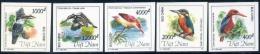 Vietnam Viet Nam MNH Imperf Stamps 1996 : Kingfisher / Bird (Ms727) - Viêt-Nam