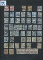Perforés - Détaillons Importante Collection Du Monde - A Bien étudier - Pour Spécialistes - Lot 7184 - Perforés
