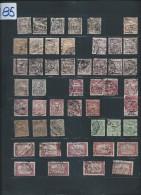Perforés - Détaillons Importante Collection Du Monde - A Bien étudier - Pour Spécialistes - Lot 7185 - Perforés