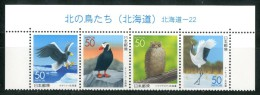 GIAPPONE / JAPAN 1999** - Uccelli / Birds - Striscia Di 4 Val. MNH Come Da Scansione - Vögel