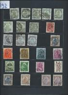 Perforés - Détaillons Importante Collection Du Monde - A Bien étudier - Pour Spécialistes - Lot 7192 - Perforés