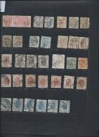 Perforés - Détaillons Importante Collection Du Monde - A Bien étudier - Pour Spécialistes - Lot 7193 - Perforés