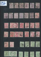 Perforés - Détaillons Importante Collection Du Monde - A Bien étudier - Pour Spécialistes - Lot 7197 - Perforés