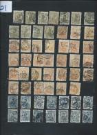 Perforés - Détaillons Importante Collection Du Monde - A Bien étudier - Pour Spécialistes - Lot 7201 - Perforés