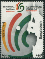 Pays :  55 (Bangladesh (ex Pakistan Oriental))  Yvert Et Tellier :   781 (**) - Bangladesh