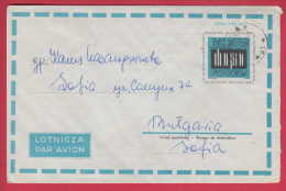 176081 / 1967 - MUSIC VII International Chopin Piano Competition  , Poland Pologne Stationery Entier - Stamped Stationery