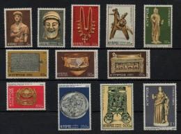CIPRO CYPRUS SERIE ORDINARIA COMPLETA DEL 1976 12 VALORI MNH - Cipro (Repubblica)
