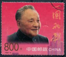 Pays :  99,2  (Chine : République Populaire)  Yvert Et Tellier N° :  Bloc 104 (o) - 1949 - ... People's Republic
