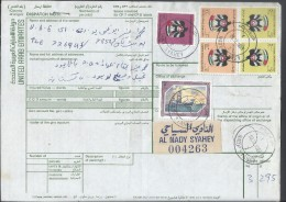 UAE United Arab Emirates 1989 Postal Service 80th Anniversary, 1982 National Coat Of Arms 50d, 10d, 5d On Despatch Note - Abu Dhabi