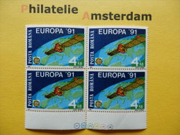 Romania 1991,  ██ BLOCK OF 4 + SHEET MARGIN / SPACE RUIMTEVAART / EUROPA CEPT: Mi 4653, ** - 1991