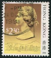 Pays : 225 (Hong Kong : Colonie Britannique)  Yvert Et Tellier N° :  635 (o) - Hong Kong (...-1997)