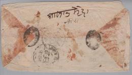 Nepal 1942 Ca. Brief Ohne Marken - Népal