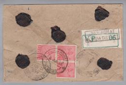 Nepal 1950-06-03 Jhulaghat R-Brief - Népal
