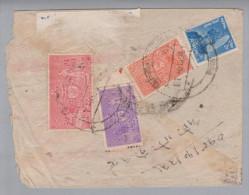 Nepal 1962 Ca. Dienstmarken Brief - Népal