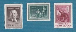 VR China  1954  246 - 48  (30.Todestag Von Lenin)    Xx Postfrisch - Nuevos