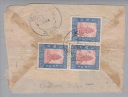 Nepal 1959? Chantara Hulak R-Brief Mit 3x Mi#122 - Népal
