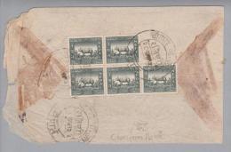 Nepal 1963 R-Brief Mit 5-er Block Mi# 120 - Népal