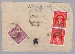 Nepal 1956 Brief Mit Mi#63 + 2x Mi#93 - Népal