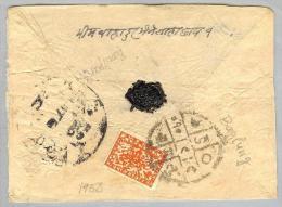 Nepal 1953 Balung Brief Mit Mi#56 24 P Orange - Népal