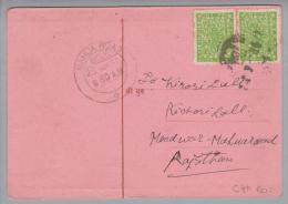 Nepal 1935 Mahua Road Korr.karte Mit Mi# 47 2 Stk. - Népal