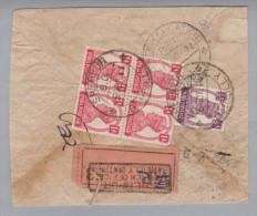 Nepal 1946-10-15 Scherpur R-Brief - Népal