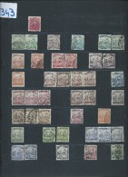 Perforés - Détaillons Importante Collection Du Monde - A Bien étudier - Pour Spécialistes - Lot 7343 - Perforés
