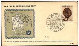 Belgio/Belgium/Belgique: giornata del francobollo, Day Stamp, Journ�e du timbre, stemma, arns, blason