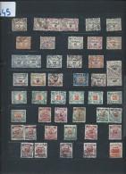 Perforés - Détaillons Importante Collection Du Monde - A Bien étudier - Pour Spécialistes - Lot 7345 - Perforés
