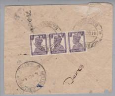 Nepal 1946-11-04 R-Brief British LegaLion - Népal