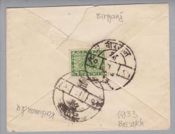 Nepal 1933 Baisakh Brief Mit 4 P. Grün - Népal