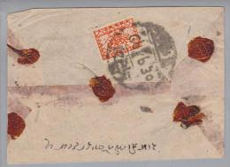 Nepal 1941+? Brief Mit Mi#56 Orange 24 P. - Népal
