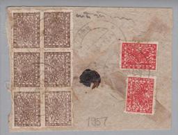 Nepal 1951? Brief Mit 6-er Block 2P. + 2x 8P. - Népal